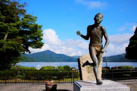箱根駅伝復路スタート地点から走る芦ノ湖一周コース(箱根町)