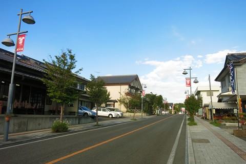 自然道と焼き物の町・益子巡りコース(益子町)