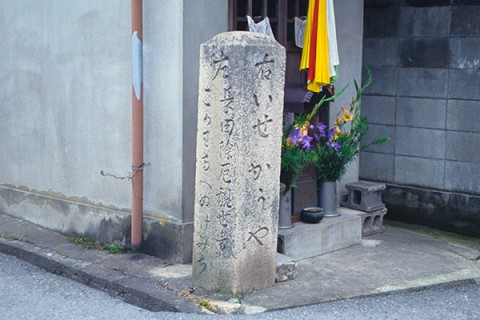 高野口駅から笠田駅へ走る大和街道コース(橋本市)