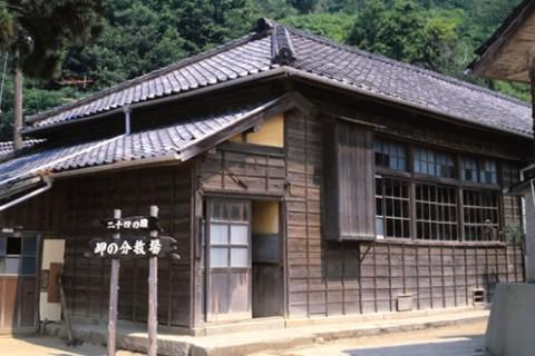二十四の瞳映画村コース(小豆島町)
