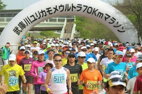 5/3 武庫川ユリカモメウルトラ70Kmマラソン