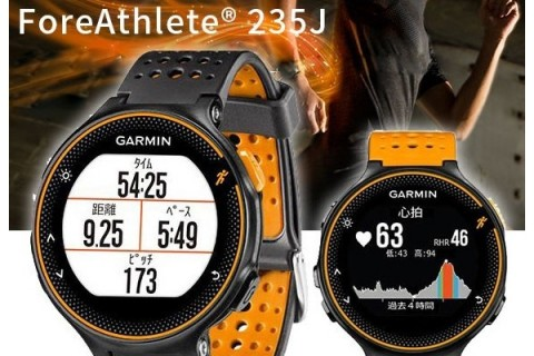 5/4 GARMIN使いこなしセミナー Supported by GARMIN
