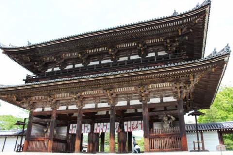 御室八十八ヵ所霊場めぐりコース(京都市)