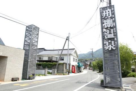 種田山頭火も好んだ川棚温泉~舟郡ダムコース(下関市)