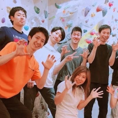 ボルダリング交流会 新宿開催 初めての方大歓迎!