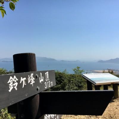 5/2(水) 広島南アルプス完全縦走