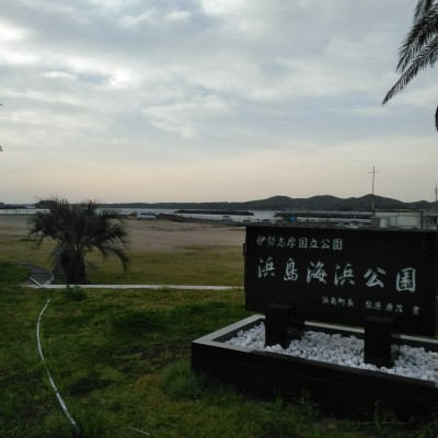 志摩・浜島コース