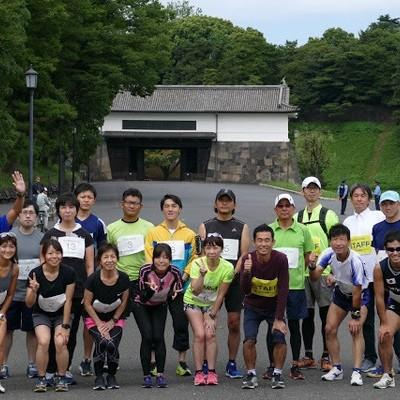 第6回平日皇居マラソン大会ボランティア 交通費1000円支給