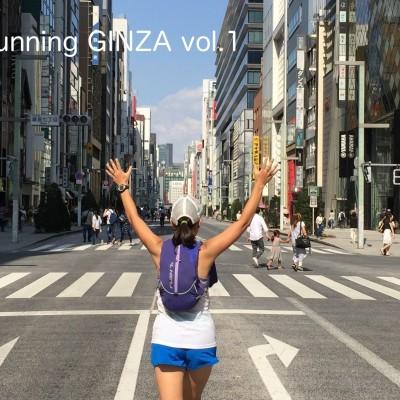 Regional Running Ginza vol.1