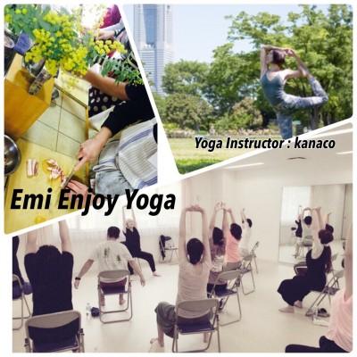 11/4(日)Yoga & Cooking『EEY』