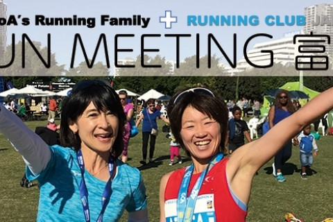 RUN MEETING 富山
