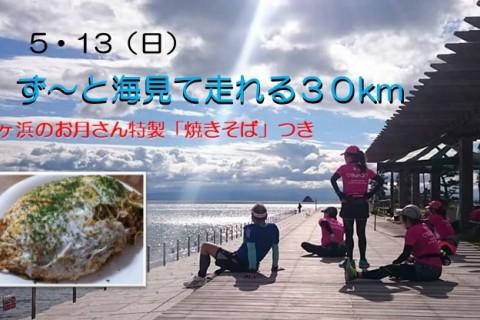 第7回 ず~と海見て走れる30km、瀬戸内『とびしま海道』 下蒲刈島2周ランランラン♪