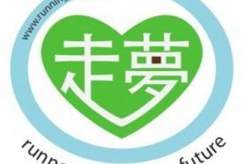 第1回愛媛津島エコマラソン