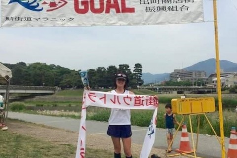 鯖街道女王にチャレンジ!走力アップ起伏ロング走練習会:京都嵐山発着