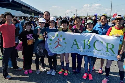 ABCRラン&コンディショニング静岡クラス
