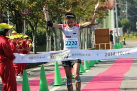 """【新潟】""""えちご・くびき野100kmマラソン""""完走セミナー"""