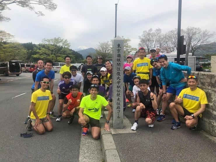 【ファイナル】箱根5区20.8kmアタック練習会&6区マラニックも同時募集