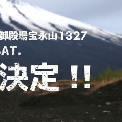 SALOMON御殿場宝永山1327