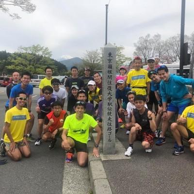 箱根5区20.8kmアタック練習会&6区マラニックも同時募集