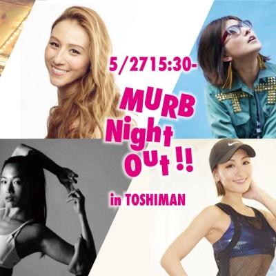 MURB Night Out!! としまえんでヨガ&ラン