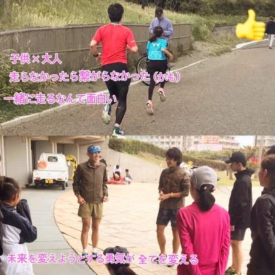 8.26開催・大人も子供も参加できる!皇子山・週末・ナイト記録会1500m・3000m・5000m