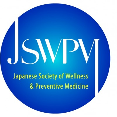 一般社団法人日本健康予防医学会