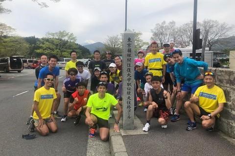 【プレ開催】箱根5区20.8kmアタック練習会&6区マラニックも同時募集