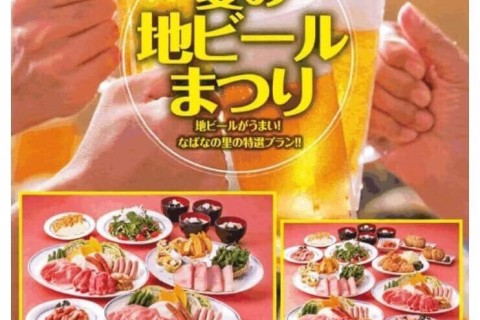 """真夏の""""なばなの里""""ビール&BBQラン"""