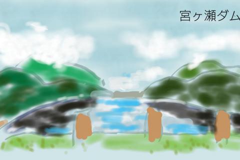 宮ケ瀬湖11km×n 周回ラン