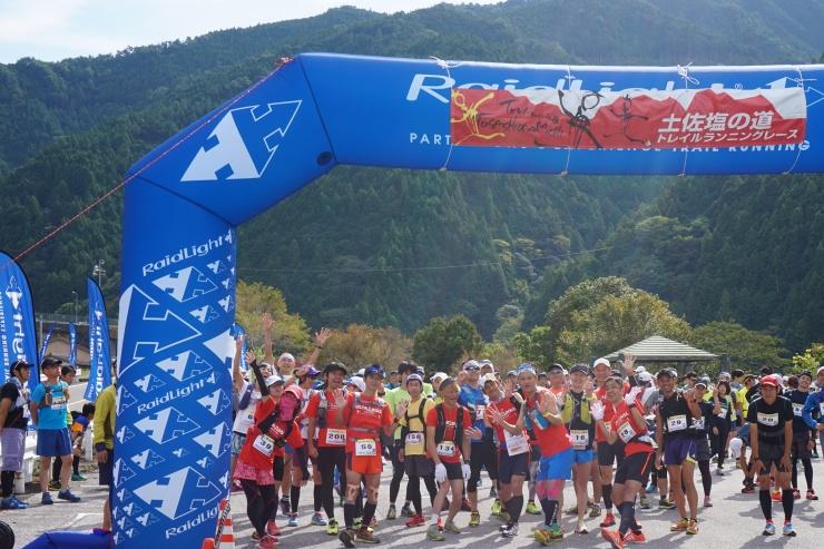 25kmコースのスタートは、香美市の山崎公園!