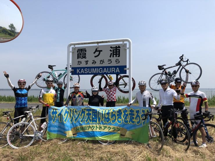 霞ヶ浦1周フィットネスサイクリング