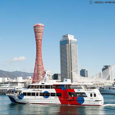 海あり山あり、美しくおしゃれな街並みにあふれる異国情緒、南京町の中華グルメに神戸スイーツなど、アプリに登録されたスポットを巡れば自然と神戸の歴史・風景・グルメを堪能できる自転車イベントです!