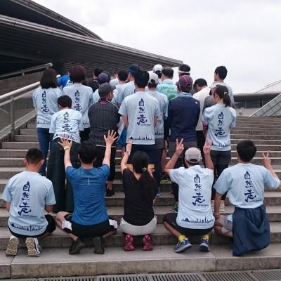 自然走 定期練習会 7/29(日)目黒川界隈
