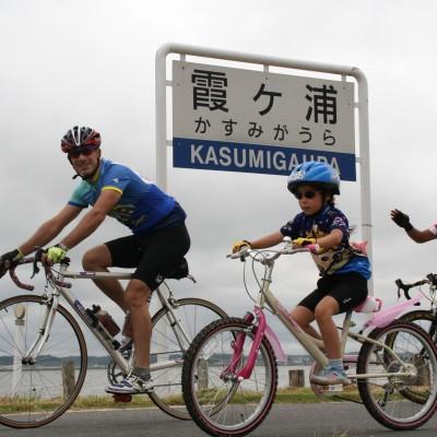 フォトポイント  霞ヶ浦看板前通過