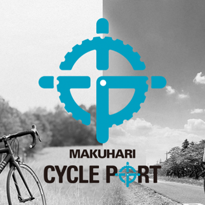 MAKUHARI CYCLE PORT