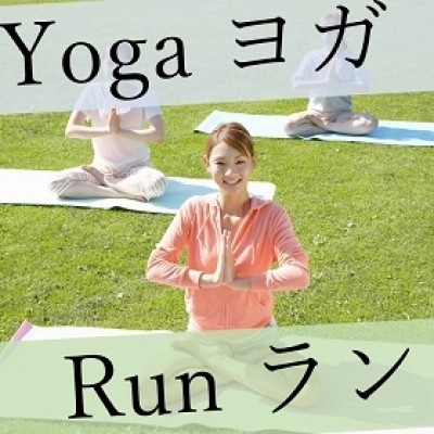9/15★Weekend Body Conditioning FLAVOR★  ボランティア募集!