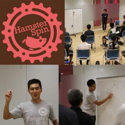 今回のゲスト ハムスタースピン 福田昌弘さん。プチセミナーを実施します。