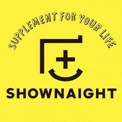 ShowNaight実行委員会