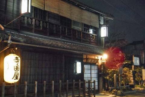 ≪ランde観光≫[大阪・京都・滋賀]京街道夜明けラン【中・上級】 観光ラン