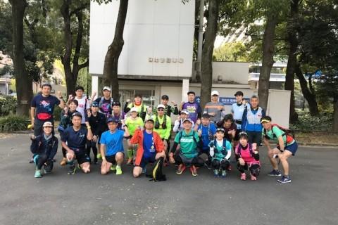 ランステ:オリンピックコースをなぞる・秋のロングマラニック50km10月