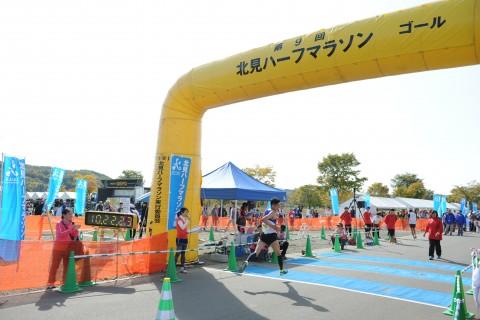 【協賛募集】第10回北見ハーフマラソン大会