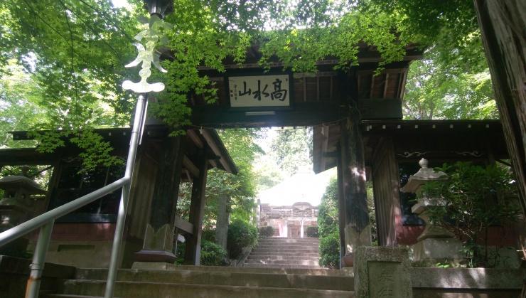 Saturday Morning Run(高水三山~青梅丘陵縦走トレイルラン)