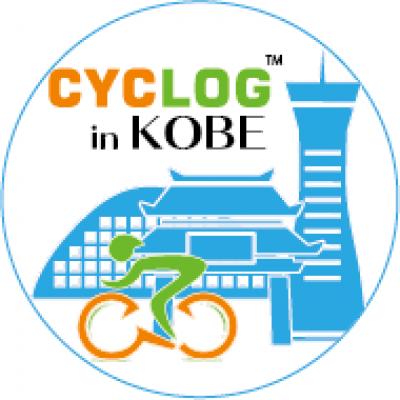 CYCLOG in 神戸実行委員会