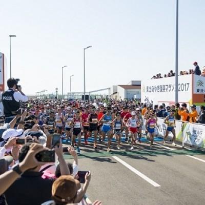 【7/28(土)開催】初心者歓迎!『東北・みやぎ復興マラソン』ランニングクリニック