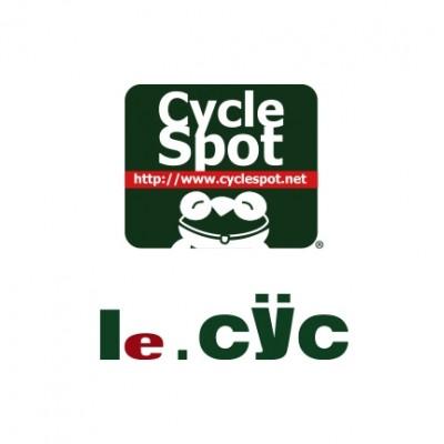 サイクルスポット&ル・サイク