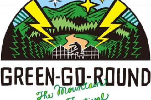 【運営クルー募集】GREEN-GO-ROUND 2020