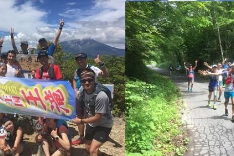 大瀬和文トレイルキャンプ木曽王滝+ハーフマラソン