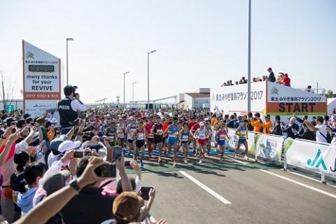 【7/20(金)開催】初心者歓迎!『東北・みやぎ復興マラソン』ランニングクリニック