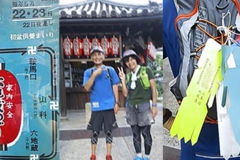 京都 800年の盆行事「六地蔵めぐり」約35km