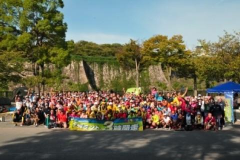 第5回大阪ミントJC主催 3時間リレーマラソンin大阪城